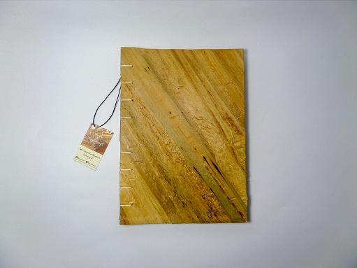 Bengok Book A5 - Vertical